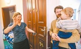 多代共居宅/不一樣生活方式!老的時候不孤獨