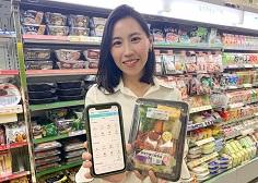 減剩食+買得省-超商App一鍵知「7折剩食在哪」