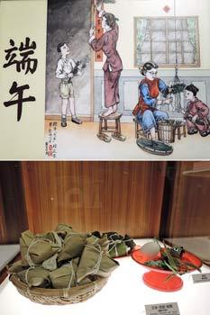 臺灣人的端午節米食文化