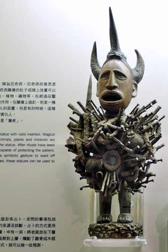 超自然的診療法-插釘雕像