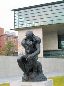 亞洲現代美術館3