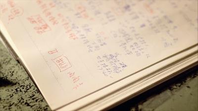 胡定一的筆記,滿滿註記影片中動作和需求的音效聲。