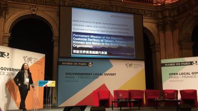 行政院政務委員唐鳳出席 「開放政府夥伴關係聯盟」 2016年高峰會。(g0v.news 提供)