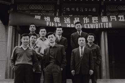 1950年代,劉國松(前排左一)與同儕共組 「五月畫會」,標示台灣現代藝術運動風生水起。