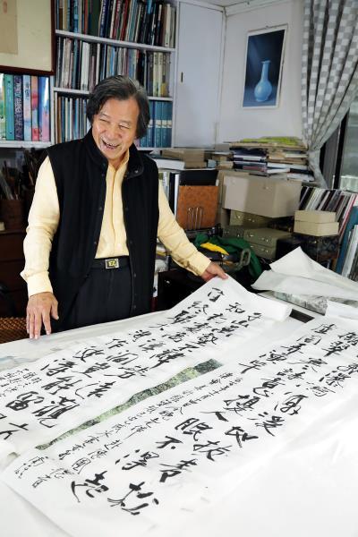 優游於書畫,自在於山水,王南雄一生尋「美」而已。