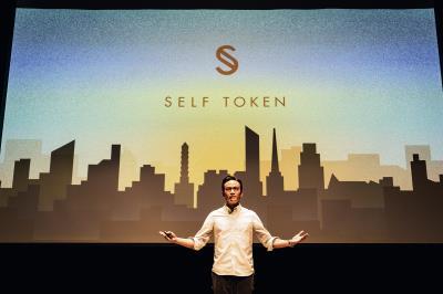 主角尹子翔以區塊鏈技術,發起群眾募資, 真實世界裡的徐嘉凱亦如是。