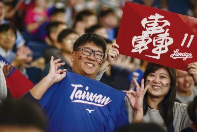 12強中華隊對上勁敵美國,熱球迷到場為中華隊加油。(中華棒協提供)