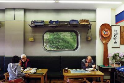以鐵道為主題的福井食堂 (林格立攝)