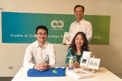 南台彩藝印刷營運部副理王淳健(左)、德商美最時事業部經理黃俊彰(右後)與EPEA台灣分公司張宇靖經理(右前)是「台灣搖籃到搖籃策略聯盟」的合作夥伴。