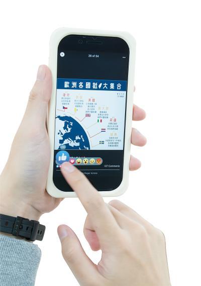 外交部國際傳播司透過創意的臉書經營,向國內民眾傳遞台灣的外交現況。(林旻萱攝)