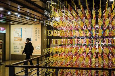 通往敦南店的樓梯間,8千片彩色「1989∼2020」字卡串連,象徵誠品創立以來的時光流動。  (莊坤儒攝)
