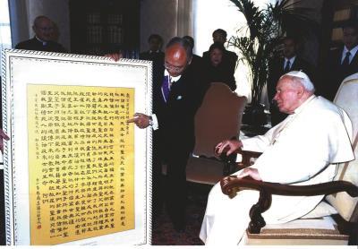 2004年我國駐梵蒂岡教廷大使杜筑生到任,致贈給教宗若望保祿二世隸書作品《信經》,至今仍懸掛在梵蒂岡。