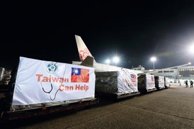 口罩援外,顯示台灣能夠為國際社會作出貢獻。(陳美玲攝)