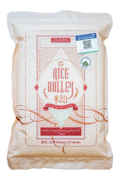 用區塊鏈記錄每日出貨,每一包米都有一個編號,難以造假。