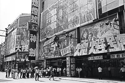 到西門町看場電影,是許多台灣民眾青春歲月裡不可抹去的一章。(外交部提供)