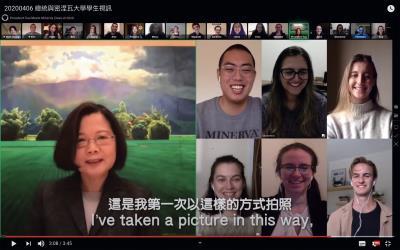 Minerva Schools學生 邀請蔡英文總統擔任線上畢業典禮致詞人。(擷取自YouTube畫面)