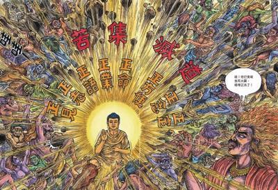 十年工筆佛祖傳
