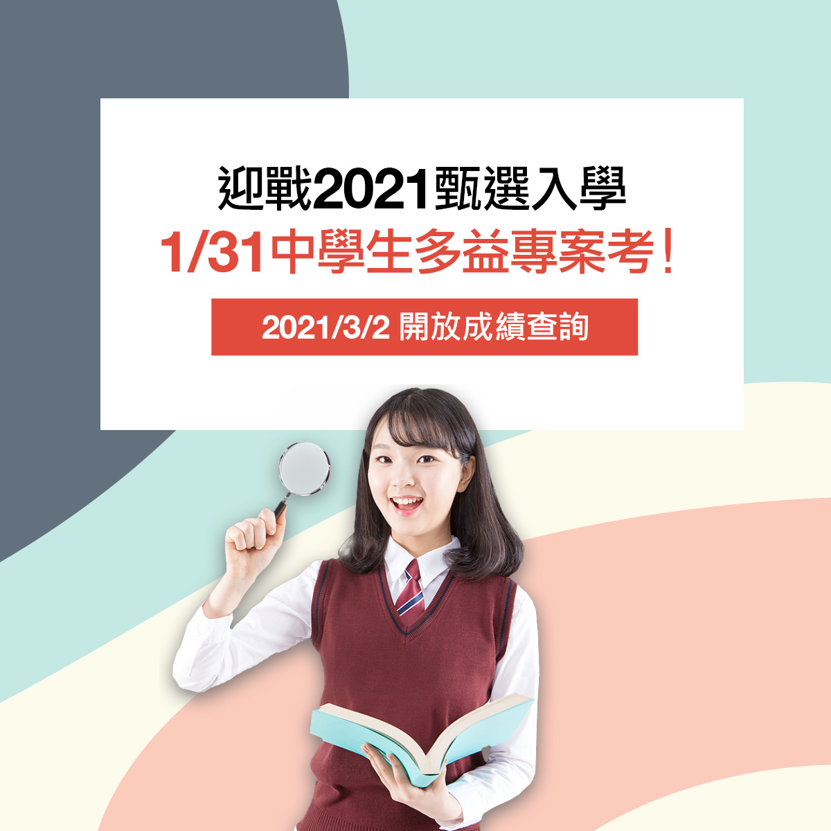 2020univer