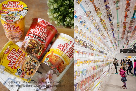 飄香一甲子的泡麵物語 A Quick Look at Instant Noodles