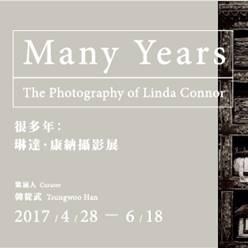 很多年:琳達康納攝影展