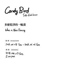 Candy Bird個展-多麼乾淨的一幅畫
