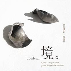 境 Border - 張瓊如 個展 Joan Chang So...