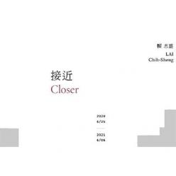 接近 ─Closer賴志盛