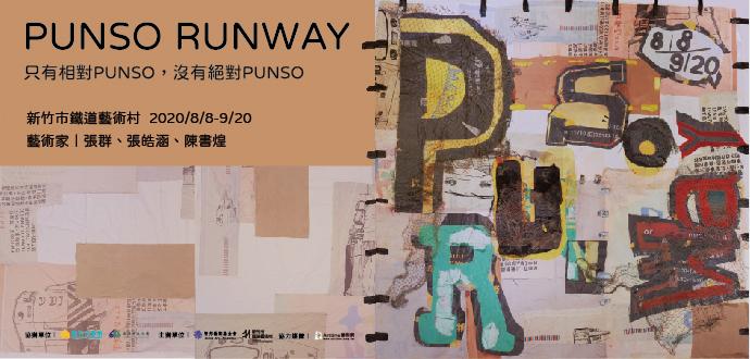 PUNSO RUNAWAY