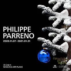 Philippe Parreno 菲利普·帕雷諾個展