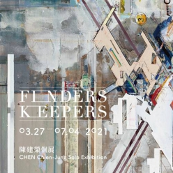 Finders Keepers:陳建榮個展|臺北市立美術館