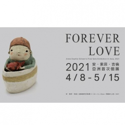 《 FOREVER LOVE 》安·索菲·吉倫2021亞洲首次...