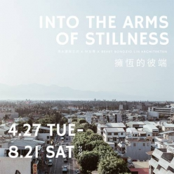 Into the arms of stillness - 擁恆...