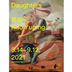 Daughters | 郭俞平 Kuo Yuping